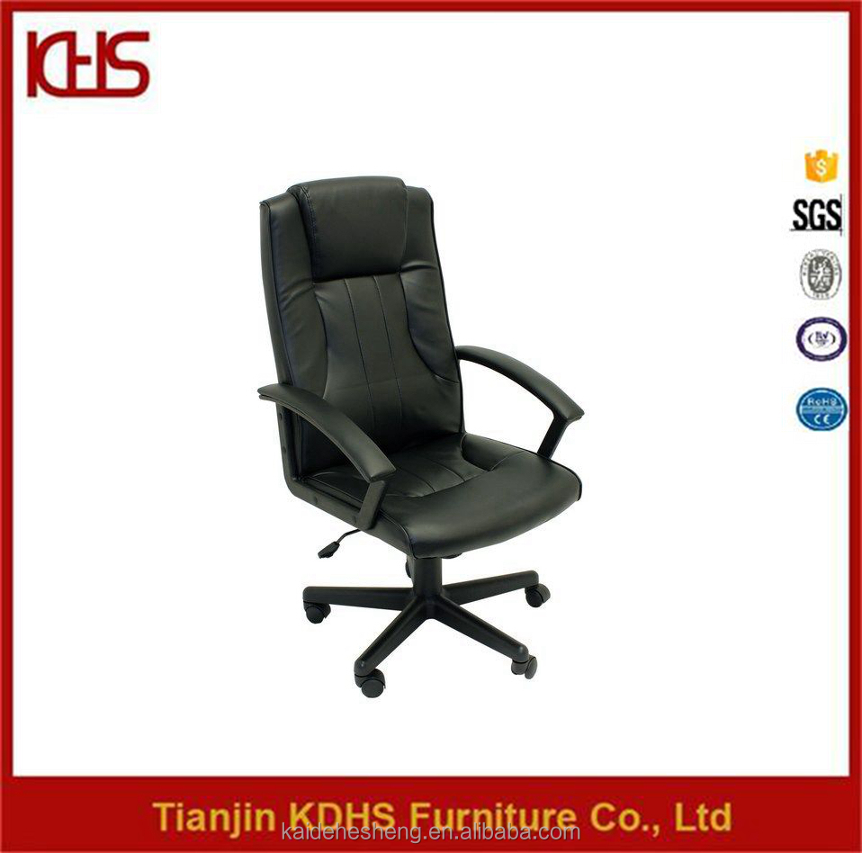 designer stylish swivel office chair no folded computer chair