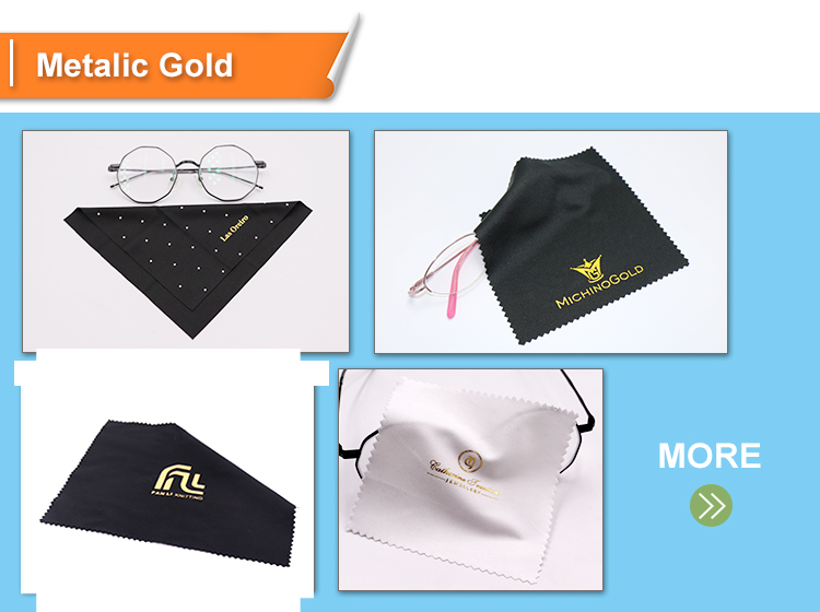 Microfiber Cloth Jewelry Glasses Watch Sunglasses Cleaning Cloth