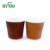 Insulated Disposable Embossing Colorful Rippled Coffee Paper Cups With Black Lids