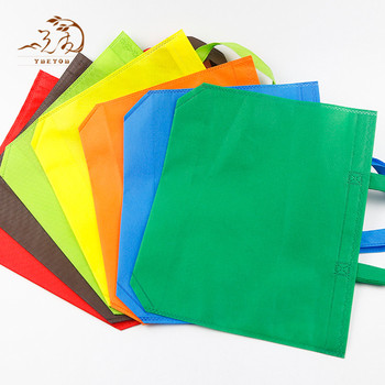 Hot Sale Custom Non Woven Gift Shopping Bag With Zipper