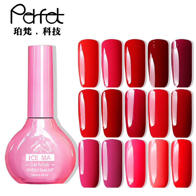 Bulk Pink Nail Polish, Bulk Pink Nail Polish Suppliers and ...