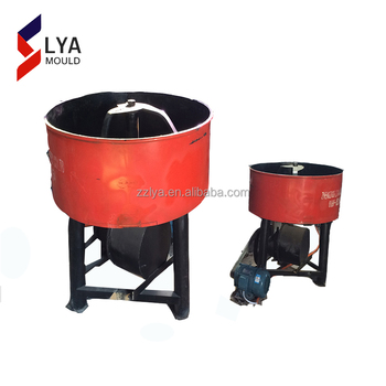 Best Price Vertical Shaft Concrete Mixer Electric Cement Mixer - Buy ...