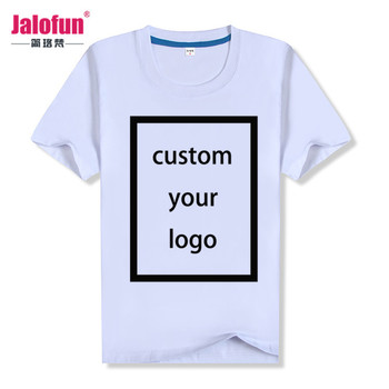 Hot selling cotton unisex Custom t-shirt