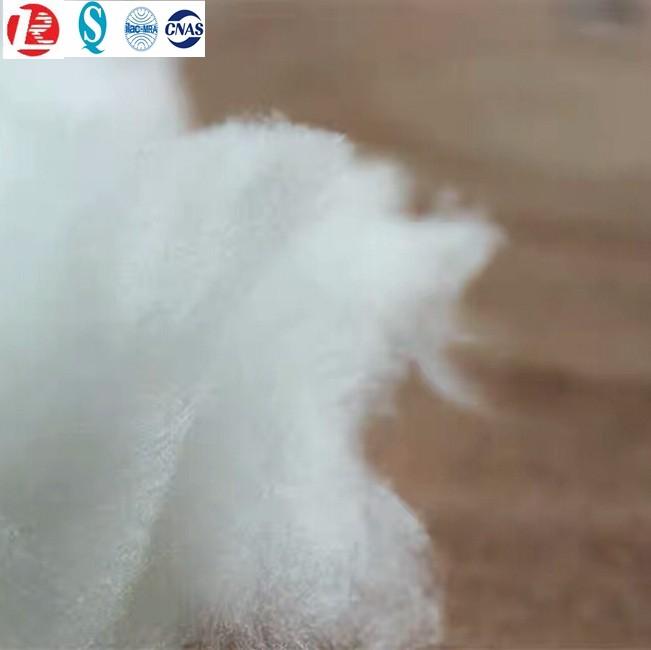 High Temperature Heat-insulating Ceramic Fiber Bulk Wool