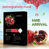 /product-detail/2016-two-stage-facial-mask-pomegranate-collagen-crystal-gold-facial-mask-with-neck-for-hydrating-and-whitening-60425731767.html