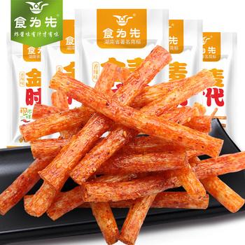 Cina Terkenal Alami Dan Organik Makanan Pedas Makanan Ringan