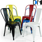 Stackable metal dining chair/Antique industurial dining chairs/Metal chair
