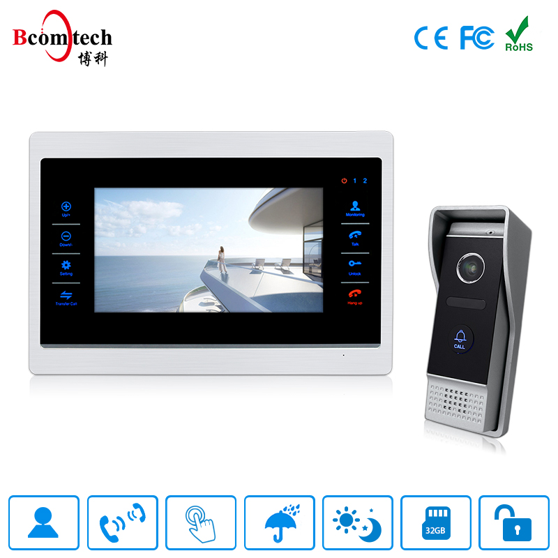 7 inch LCD color video door phone kit and Sensor's button villa video door phone water proof IP65