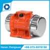 Hot sales OLI Brand 24V MVE DC electric vibrator motor