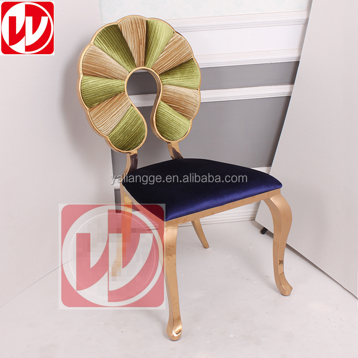New fashion design creative outlet stainless steel arc round back hotel wedding banquet chair