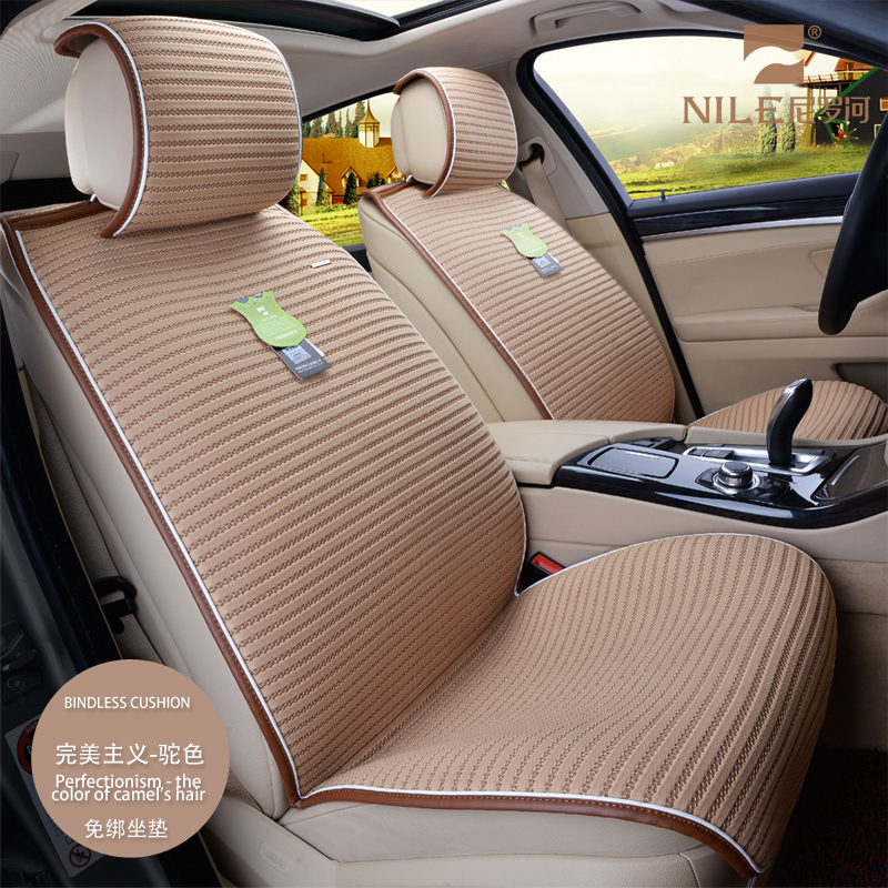 China Car Heater Cushion Wholesale