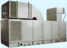 Stationary Gas Turbine Generating Set for GE company