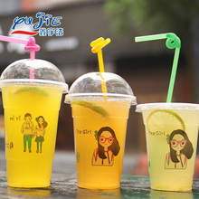 Promotional low price custom logo transparent plastic disposable cups
