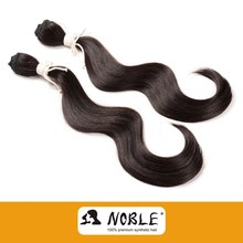 Rebecca Synthetic Hair Weaving Wholesale 16 Inch High Temperature Fiber Body Wave Hair Extension