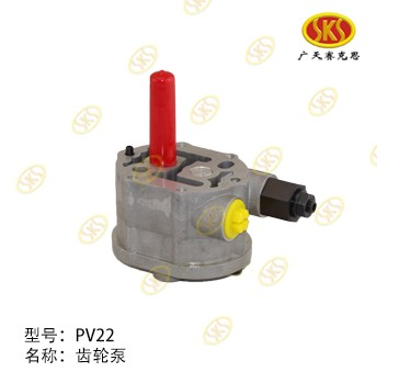 Used For SAUER PV20 Hydraulic Charge Pump Oil Charge Pump For Construction Machine