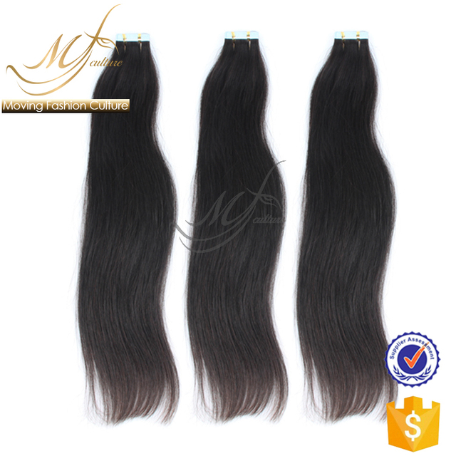 Buy Cheap China Tape Hair Extensions Virgin Products Find China