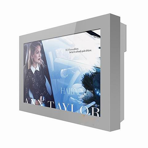High Brightness Floor Stand Lcd Advertising Outdoor Application