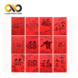 Chinese new year red packet packing lucky money envelope printing