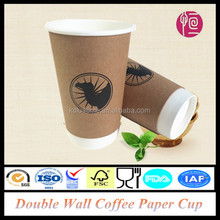 Custom Or Customized Printing Double Wall Coffee Paper Cup