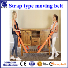 Furniture Moving Straps, Furniture Moving Straps Suppliers And  Manufacturers At Alibaba.com