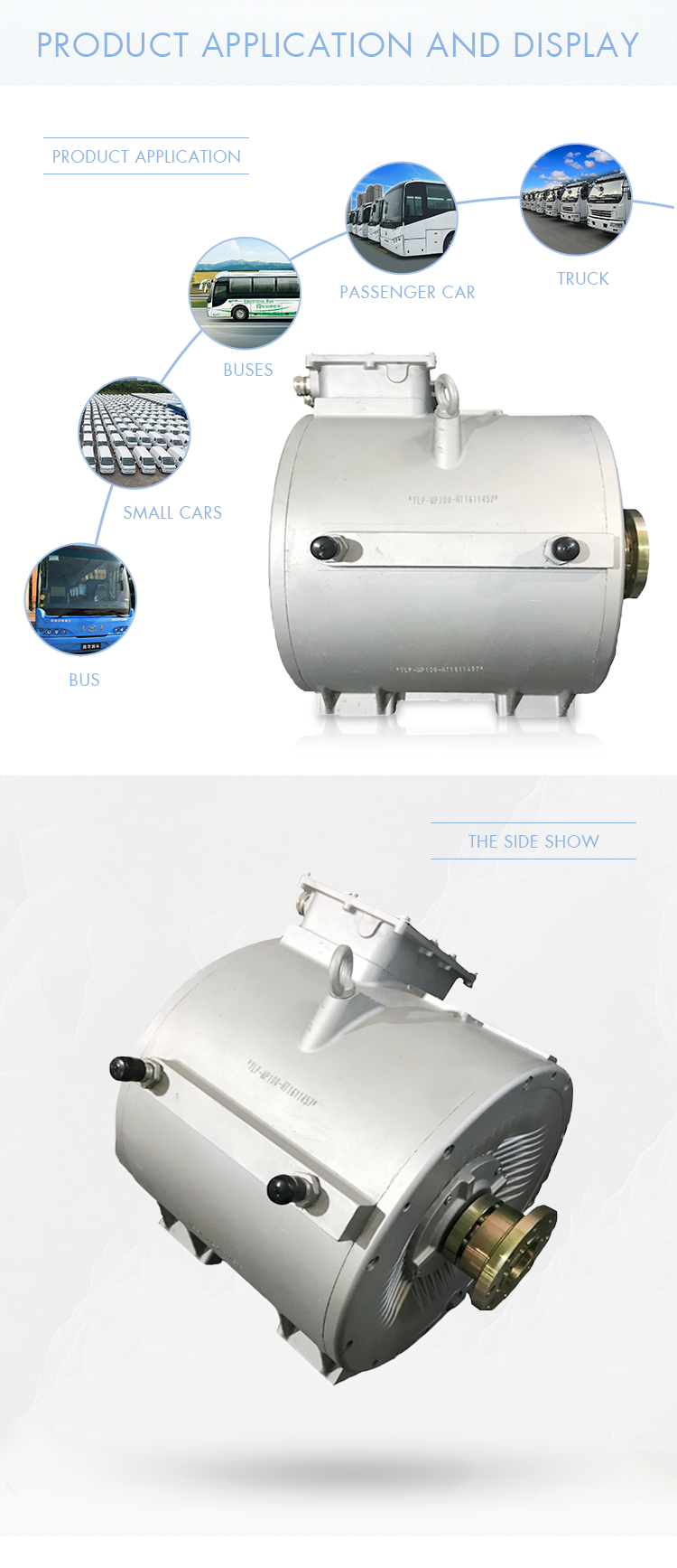 100kw permanent magnet motor electric car motor for pure electric commuter car ac motor ev