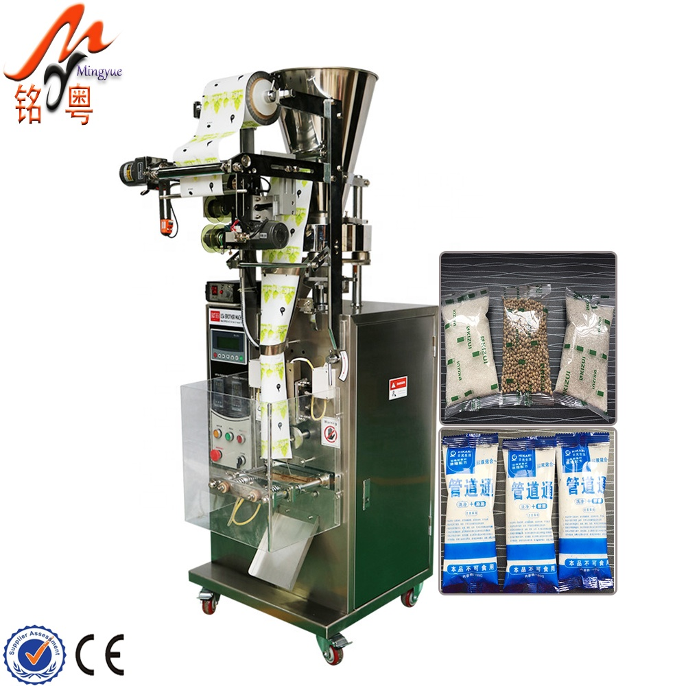 MY-60KB snacks packaging machine for sunflower seeds / peanuts / potato chip