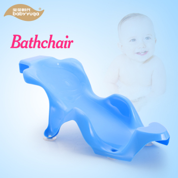 Baby Bath Chair,Baby Bath Holder,Baby Bath Supporter - Buy Baby Bath ...