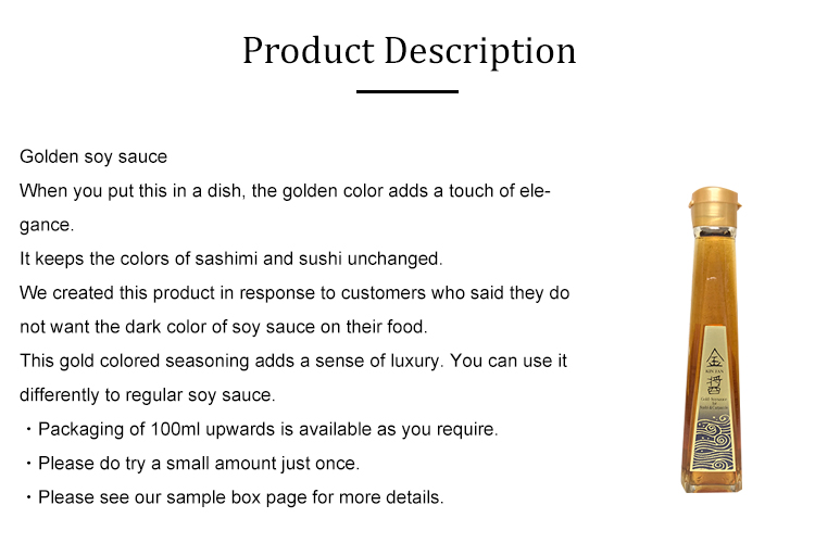 Japanese Luxury Feeling Health Ingredient Gold Color Soysauce