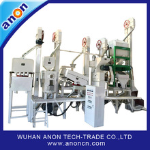 Anon rice mill machine 2 ton per hour paddy milling machine rice mill plant