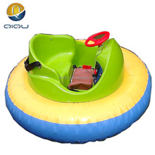 New design low price swimming pool bumper boat,inflatable bumper boat tube for sale