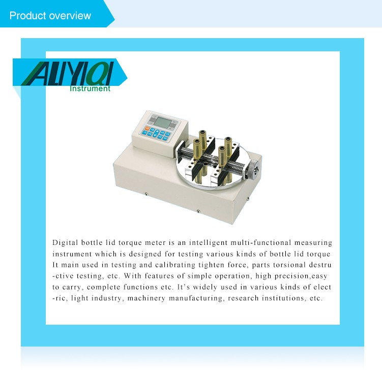 Bottle Lid Torque Meter for closure torque testing of eye drop bottle