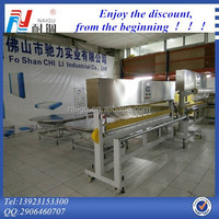 Self adhesive film making machine