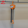 high quality Lifting hoist Hand chain block 5 ton