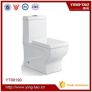 Cool Sanitary Ware Hindware Sanitary Ware Hindware Suppliers And Gmtry Best Dining Table And Chair Ideas Images Gmtryco