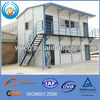 prefabricated modular housing/portable panelize housings