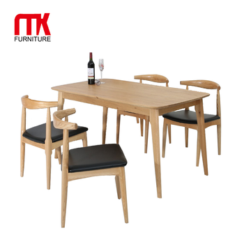 Wood Oak Dining Room Set Furniture Modern Dinning Table And Chairs Sets