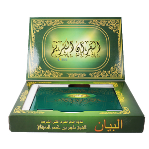 Quran children intelligent laptop learning machine for kids
