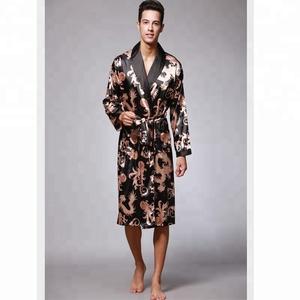 efe589ac8f Men s Pajamas