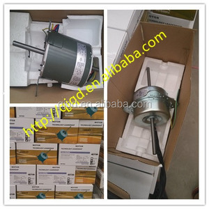 ACM-204 Evaporative Air Cooler Motor