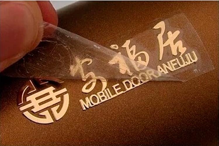 Custom gold metal label electroforming label sticker label for furniture metal emblem logo tag design 1000pcs lot buy electroforming labelmetal label3m