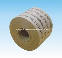 custom logo printed kraft paper packing tape