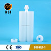 600ml Empty Disposable Plastic Chemical Glue Container