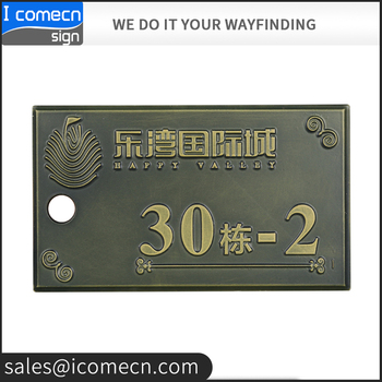 China Factory Direct Supply Custom Metal Door Signs Hotel Sign