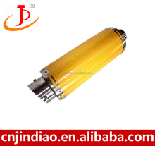 yellow carbon fiber aluminum barrel type exhaust muffler for universal car