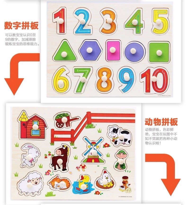 Baby Toys Montessori 2 In 1 Puzzle Hand Grab Board Set Educational Wooden  Toy Cartoon Vehicle  Marine Animal Puzzle Child Gift - us248 f3ef0ffed0e