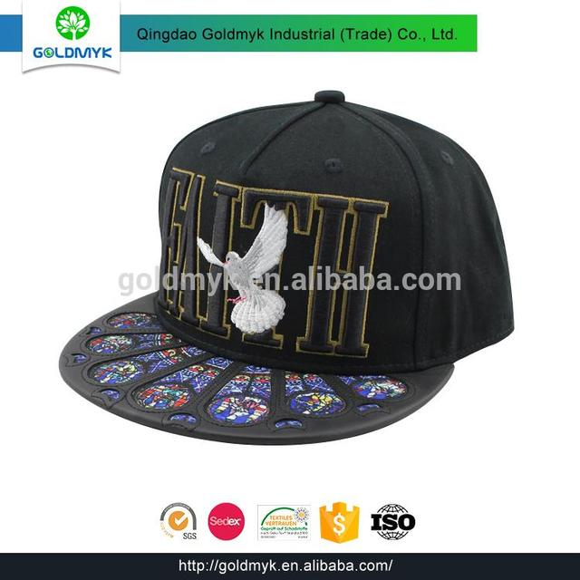 57f86ce3ba663 2017 New design 3D embroidery snapback hat Custom snapback cap
