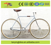 Fashionable retro design personalized 700C fixed gear bike/ Racing road bicycle
