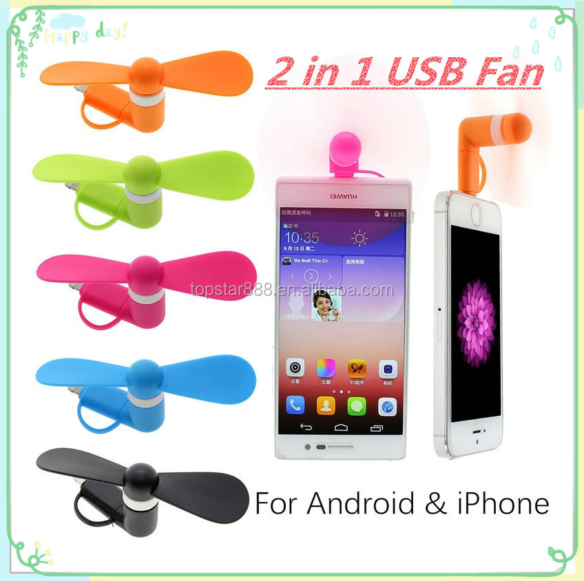 2017 Hot Selling Portable OTG Fan Mini Micro USB Phone Fan For Promotional and Gift for iPhone and Android Cooling
