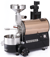 Good quality electric and gas heating system automatic coffee beans roasting machine