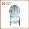 Reproduction classic egg chair fabric upholstered birdcage french canopy chair